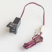Внешний порт на 2 USB 3,1A (встраиваемый)