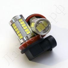 Светодиодная автолампа H11 5630SMD*33 12-24В