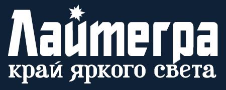 """Интернет магазин светодиодов """"Лайтегра"""""""